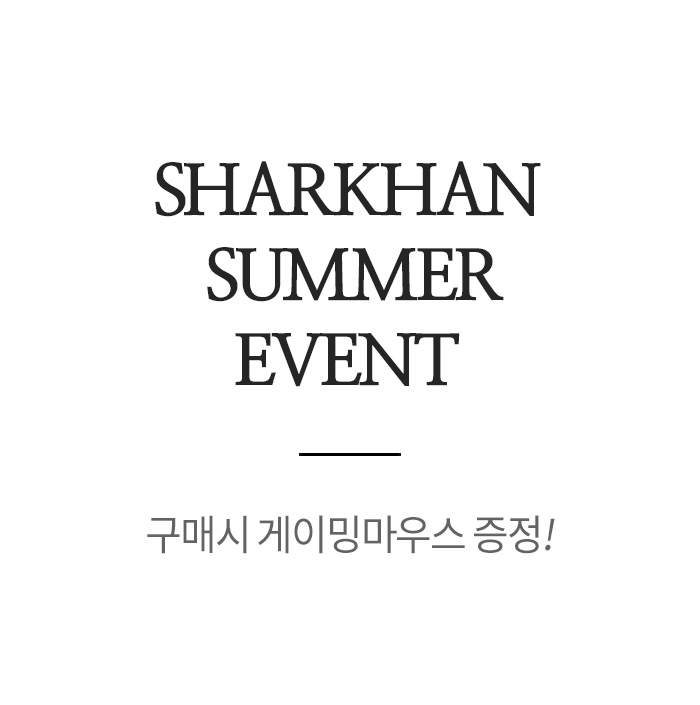 [SHARKHAN] SUMMER EVENT